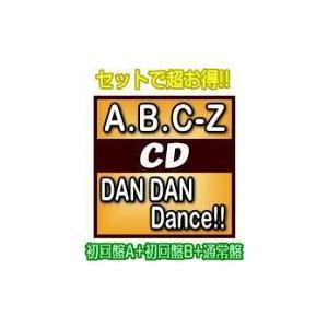 特典3種(外付)初回盤A+初回盤B+通常盤セット A.B.C-Z CD+DVD/DAN DAN Dance!! 19/9/25発売|ajewelry