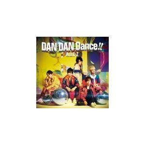 特典フォトカード(外付)初回限定盤B A.B.C-Z CD+DVD/DAN DAN Dance!! 19/9/25発売|ajewelry
