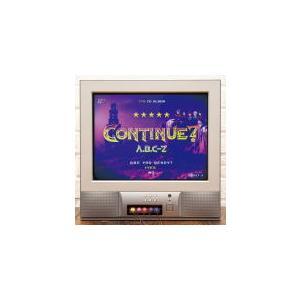 通常盤(初回プレス)ピクチャーレーベル仕様 コンテニューメン・シールC キャンペーンカード封入 A.B.C-Z CD/CONTINUE? 20/9/16発売 オリコン加盟店|ajewelry
