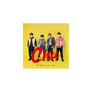 初回限定盤B(取) Sexy Zone CD+DVD/麒麟の子/Honey Honey 19/10/23発売 オリコン加盟店|ajewelry