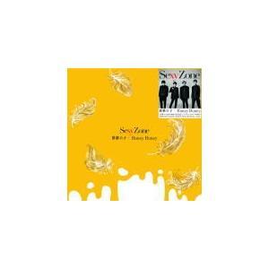 通常盤(初回プレス仕様) Sexy Zone CD/麒麟の子/Honey Honey 19/10/23発売 オリコン加盟店|ajewelry
