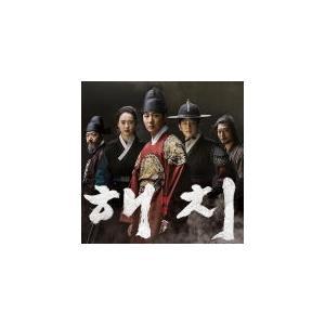 サントラ CD/「ヘチ 王座への道」オリジナル・サウンドトラック 21/7/7発売 オリコン加盟店|ajewelry