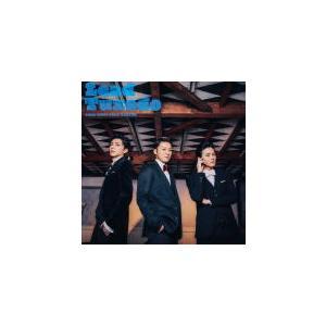 初回限定盤C スペシャルブックレット付 特典券封入 Lead CD+ブックレット/Tuxedo〜タキシード〜 20/9/23発売 オリコン加盟店 ajewelry