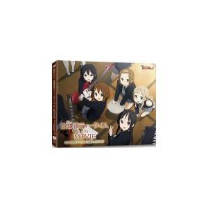 けいおん! 2CD[映画「けいおん!」劇中歌アルバム 放課後ティータイム in MOVIE]12/1/18発売 オリコン加盟店 |ajewelry