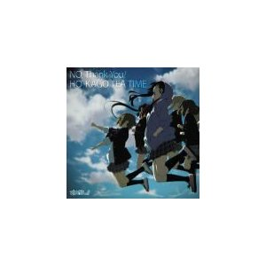けいおん!! 放課後ティータイム CD/NO, Thank You! 10/8/4発売 オリコン加盟店 初回限定盤(お取寄)|ajewelry