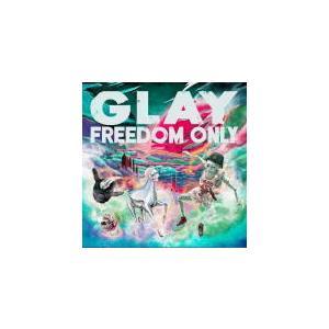 先着特典FREEDOMノート(外付) GLAY CD/FREEDOM ONLY 21/10/6発売 オリコン加盟店|ajewelry
