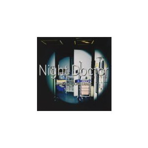 サントラ CD/フジテレビ系ドラマ「ナイト・ドクター」オリジナルサウンドトラック 21/9/1発売 オリコン加盟店|ajewelry