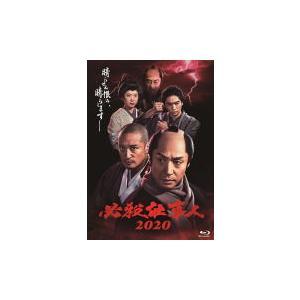 先着特典クリアファイル(外付)TVドラマ Blu-ray/必殺仕事人2020 20/10/2発売 オリコン加盟店 ajewelry