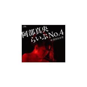 阿部真央 Blu-ray/阿部真央らいぶNo.4@渋谷公会堂...