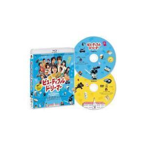 映画 Blu-ray+DVD/ビューティフルドリーマー21/3/17発売 オリコン加盟店|ajewelry
