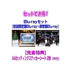 ●先着特典ステッカーシート2枚(外付) 初回盤Blu-ray+通常盤Blu-rayセット A.B.C-Z Blu-ray/A.B.C-Z 1st Christmas Concert 2020 CONTINUE? 21/6/23発売 ajewelry