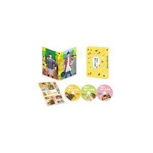 Blu-ray&DVD豪華版 映画 Blu-ray+2DVD/今日も嫌がらせ弁当 Blu-ray&DVD豪華版 19/12/18発売 オリコン加盟店|ajewelry