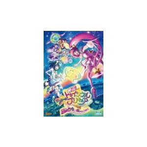 Blu-ray特装版(取) キッズ Blu-ray/映画スター☆トゥインクルプリキュア 星のうたに想いをこめて 20/2/19発売 オリコン加盟店