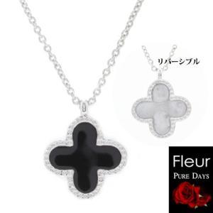 PURE DAYS(ピュアデイズ) Fleur フルール/リバーシブルペンダント 真鍮 フラワー 花 PFL-007(取寄せ/代引不可)|ajewelry