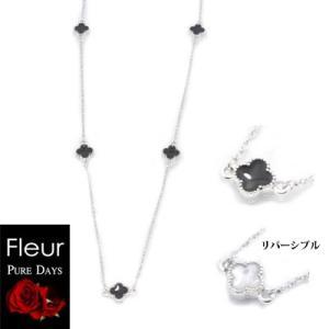 PURE DAYS(ピュアデイズ) Fleur フルール/リバーシブルペンダント 真鍮 フラワー 花 PFL-012(取寄せ/代引不可)|ajewelry