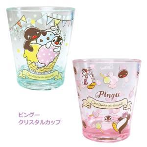 プラスト ティーズファクトリー/Pingu ピングー カラークリスタルカップ コップ/アイスクリーム/キャンディ PI-CUP2(取寄せ/代引不可/ギフト不可)|ajewelry