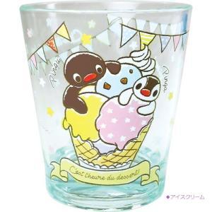 プラスト ティーズファクトリー/Pingu ピングー カラークリスタルカップ コップ/アイスクリーム/キャンディ PI-CUP2(取寄せ/代引不可/ギフト不可)|ajewelry|02