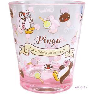 プラスト ティーズファクトリー/Pingu ピングー カラークリスタルカップ コップ/アイスクリーム/キャンディ PI-CUP2(取寄せ/代引不可/ギフト不可)|ajewelry|03