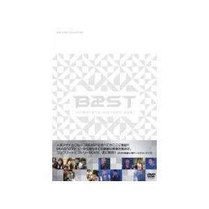 BEAST 4DVD[BEAST コンプリート ヒストリーBOX]12/8/8発売 初回限定生産 もれなくポスター&クリアファイル[外付]