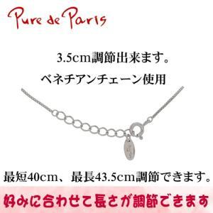 Swing Pure(スウィングピュア) Pure de paris(ピュールドパリ)/キュービック シルバー925 ネックレス ペンダント ハート PP-705(取寄せ/代引不可)|ajewelry|04