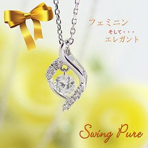 Swing Pure(スウィングピュア)/キュービック シルバー925 ネックレス ペンダント PSP-203(取寄せ/代引不可)|ajewelry