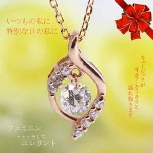 Swing Pure(スウィングピュア)/キュービック シルバー925 ネックレス ペンダント ピンクゴールドカラー PSP-303(取寄せ/代引不可)|ajewelry