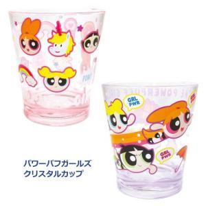 プラスト ティーズファクトリー/パワーパフガールズ カラークリスタルカップ コップ/ピンク/パープル PW-CUP2(取寄せ/代引不可/ギフト不可)|ajewelry