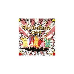 Type-A(取)Chu-Z CD/ばりばりんりん 19/7/9発売 オリコン加盟店|ajewelry
