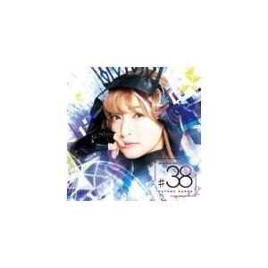 ■仕様 ・CD+DVD  ○神田沙也加、ボカロカバーアルバム第二弾作品をリリース。 ○神田沙也加自身...