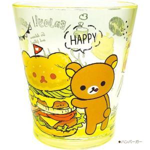 プラスト ティーズファクトリー/リラックマ カラークリスタルカップ コップ ハンバーガー/ドーナツ RK-CUP1(取寄せ/代引不可/ギフト不可)|ajewelry|02