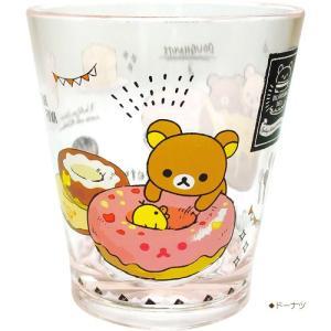 プラスト ティーズファクトリー/リラックマ カラークリスタルカップ コップ ハンバーガー/ドーナツ RK-CUP1(取寄せ/代引不可/ギフト不可)|ajewelry|03
