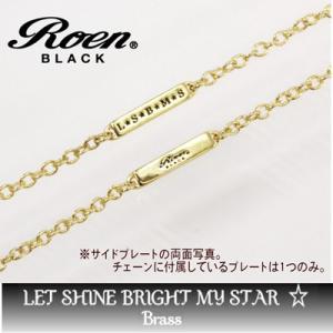 Roen BLACK(ロエン ブラック)/スター 星 ペンダント 真鍮 ゴールドカラー RO-606(取寄せ/代引不可)|ajewelry|07