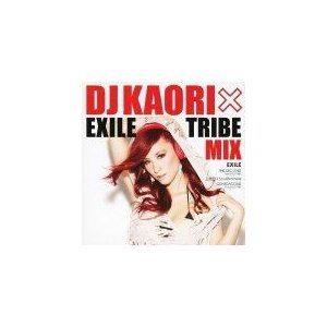 DJ KAORI'S JMIX Ⅶ[CD] - DJ KAORI - UNIVERSAL …
