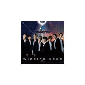 先着特典(内容未定) DVD付 FANTASTICS from EXILE TRIBE CD+DVD/Winding Road〜未来へ〜 20/9/23発売 オリコン加盟店 ajewelry