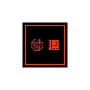 m-flo CD+DVD/KYO 19/11/6発売 オリコン加盟店|ajewelry