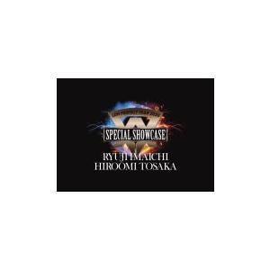 RYUJI IMAICHI / HIROOMI TOSAKA 3Blu-ray/LDH PERFEC...