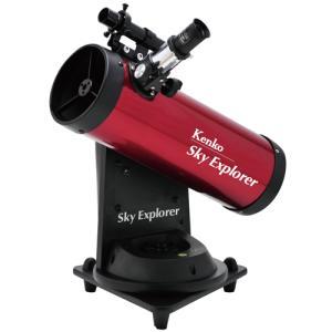 ケンコー/天体望遠鏡 自動追尾機能付き ニュートン反射式 スカイエクスプローラー 乾電池駆動 SE-AT100N/4961607492277(取)タスク ajewelry