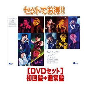 即納!●(DVDセット)初回盤+通常盤セット SixTONES 2DVD/on eST 21/10/20発売 オリコン加盟店|ajewelry