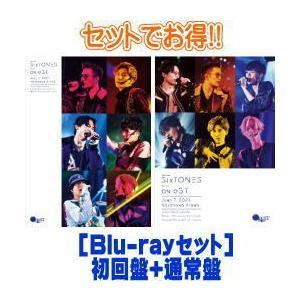 即納!●(Blu-rayセット)初回盤+通常盤セット SixTONES 2Blu-ray/on eST 21/10/20発売 オリコン加盟店|ajewelry