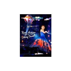 初回仕様限定盤(取) 西野カナ Blu-ray/Dome T...