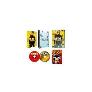 豪華版(初回限定生産) (ハ取)映画 Blu-ray+DVD/ ザ・ファブル 豪華版 19/12/25発売 オリコン加盟店