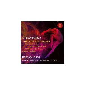 パーヴォ・ヤルヴィ(指揮)NHK交響楽団 CD/20世紀傑作選4 ストラヴィンスキー:春の祭典 21/9/1発売 オリコン加盟店|ajewelry