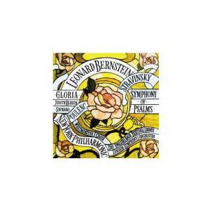 クラッシック名盤シリーズ レナード・バーンスタイン CD/プーランク:グローリア/ストラヴィンスキー:詩篇交響曲 21/8/25発売 オリコン加盟店|ajewelry