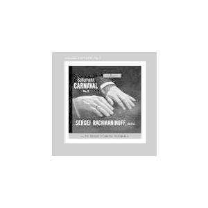 クラッシック名盤シリーズ セルゲイ・ラフマニノフ CD/シューマン:謝肉祭/ショパン:ピアノ・ソナタ第2番 他 21/8/25発売 オリコン加盟店|ajewelry
