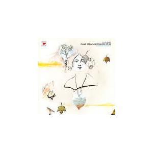 クラッシック名盤シリーズ ユージン・イストミン CD/シューベルト:ピアノ・ソナタ第17番 21/8/25発売 オリコン加盟店|ajewelry