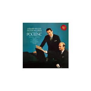 クラッシック名盤シリーズ ジェラール・スゼー CD/プーランク歌曲集 21/8/25発売 オリコン加盟店|ajewelry