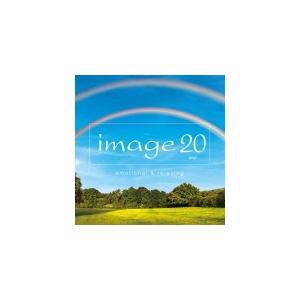 オムニバス(取) Blu-specCD2/image 20 emotional & relaxing 20/3/4発売 オリコン加盟店 ajewelry