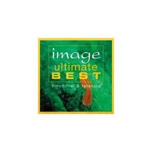 オムニバス(取) 2Blu-specCD2/image ultimate BEST 20/3/4発売 オリコン加盟店 ajewelry
