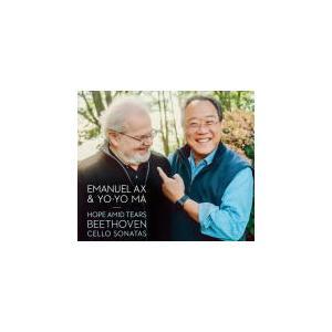 ヨーヨー・マ&エマニュエル・アックス 3Blu-spec CD2/〜ホープ・アミッド・ティアーズ〜ベートーヴェン:チェロ・ソナタ全曲 21/6/2 発売 オリコン加盟店|ajewelry