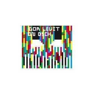 イゴール・レヴィット 3Blu-spec CD2/オン・DSCH 21/9/15発売 オリコン加盟店|ajewelry